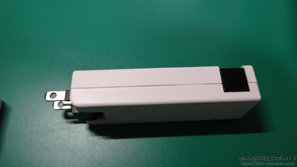 DSC00447