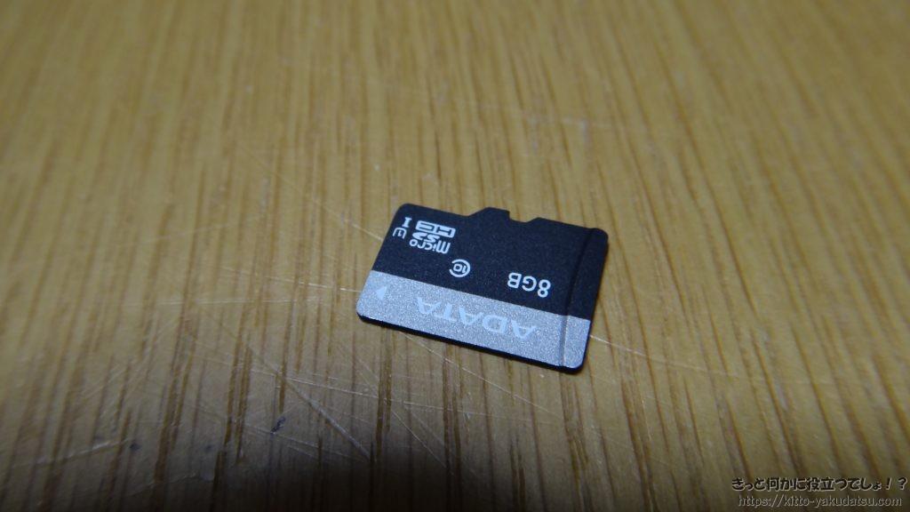 DSC05867