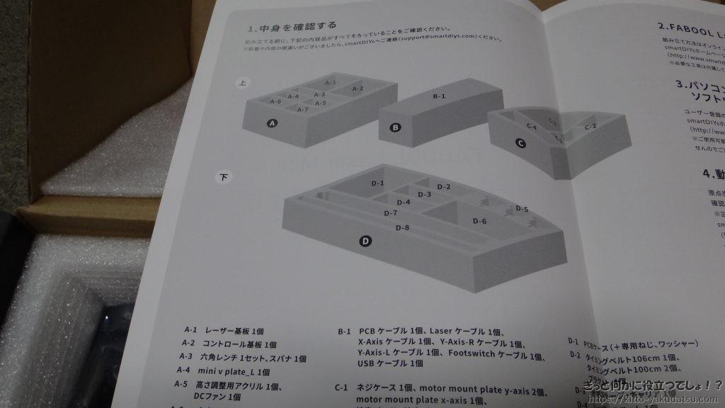 DSC02531