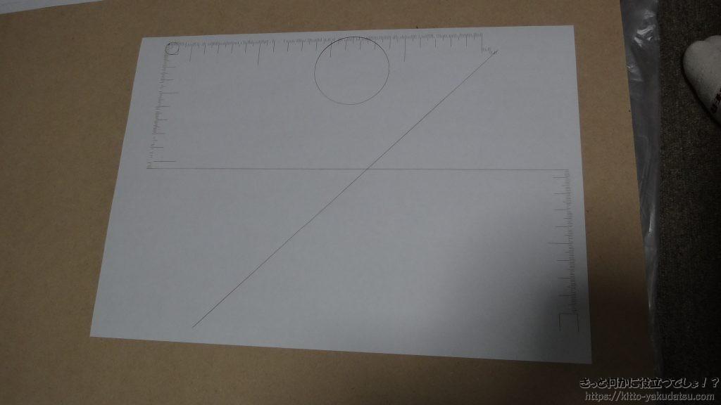 DSC02937