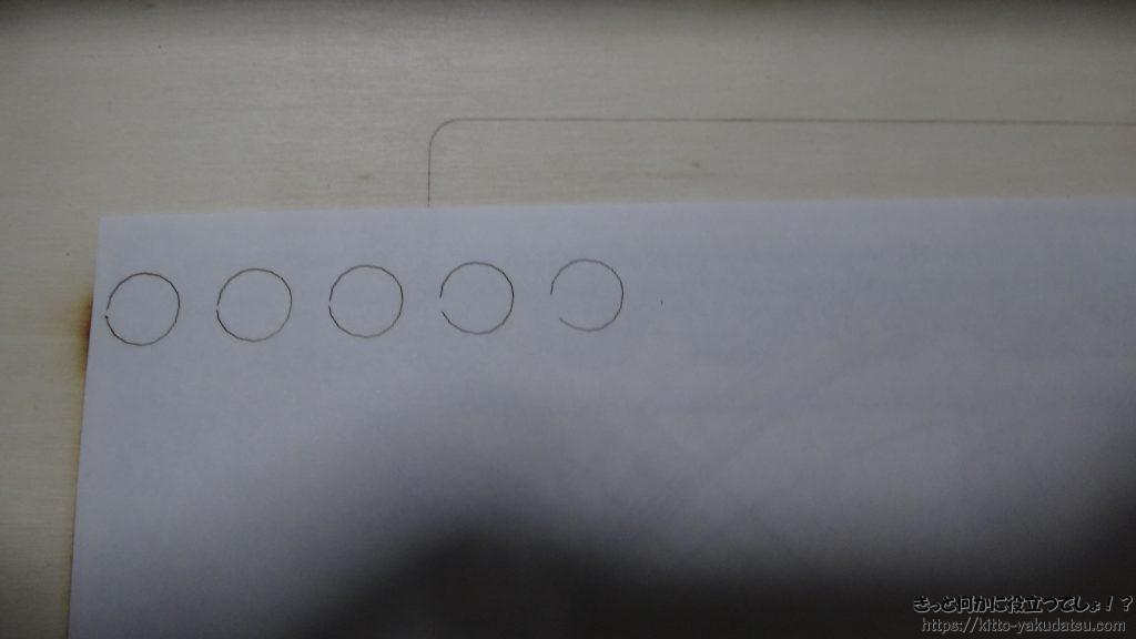 DSC03077