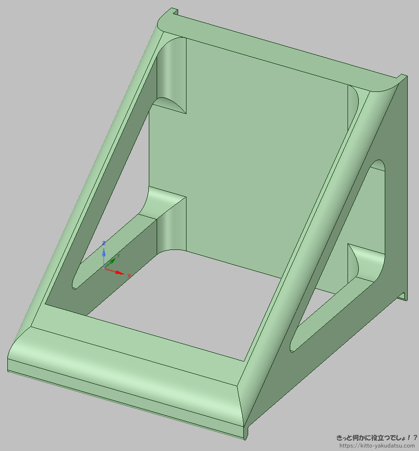 P-S-10sh_bracket_for_mujishowcase_rev100