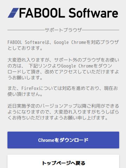 chromium_0