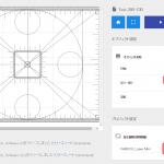 FABOOL Laser Mini 3.5W (調整編その4)(調整用SVGデータに標準フレーム限界サイズを追加)