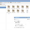 RaspberryPi3でFABOOLソフトウェアを動かしてみた