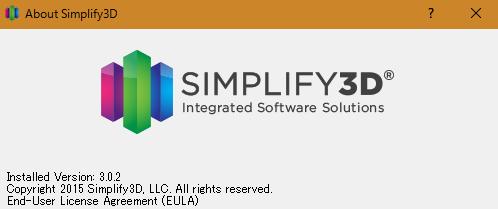 simplify3d_ver_20160930