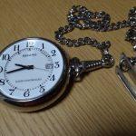 【レビュー】ソーラーで電波時計なアナログ懐中時計を買ってみた