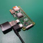Pi Zero rev1.3をGW-450D2で5GHz WiFi対応にしてみた(RASPBIAN JESSIE LITE版)