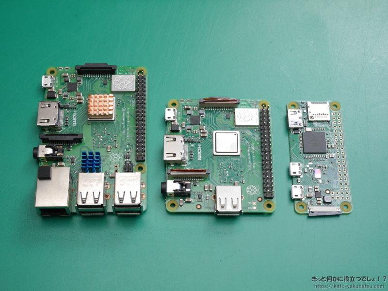 RaspberryPi B、A、Zeroのサイズ比較